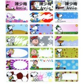 Snoopy Name Stickers (Medium)