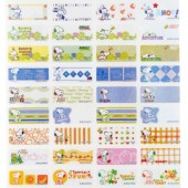 Snoopy Name Stickers (Small)