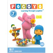Pocoyo and Friends Series 7