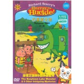 Richard Scarry's Hurray for Huckle! Volume Two