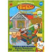 Richard Scarry's Hurray for Huckle! Volume Three