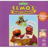 Sesame Street - Elmo's Magic Cookbook (VCD)