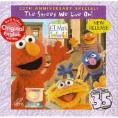 Sesame Street - Elmo's World - The Street We Live On! (VCD)