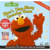 Sesame Street - Elmo's Sing-Along Guessing Game (VCD)