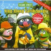 Sesame Street - Sing-Along Earth Songs (VCD)