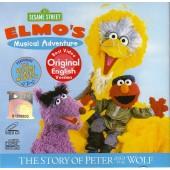 Sesame Street - Elmo's Musical Adventure (VCD)