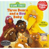 Sesame Street - Three Bears and a New Baby (VCD)