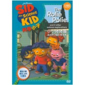 Sid The Science Kid - The Rolie Polie