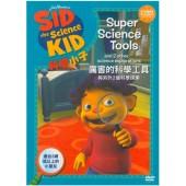 Sid The Science Kid - Super Science Tools