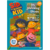 Sid The Science Kid - My Shrinking Shoes