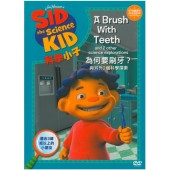 Sid The Science Kid - A Brush With Teeth