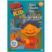 Sid The Science Kid - Sid's Health Day