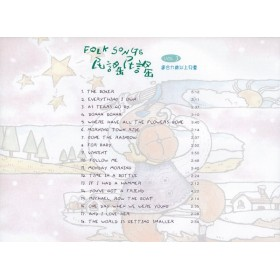 Folk Songs Vol 1-3