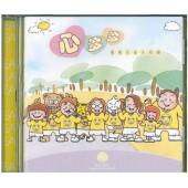 心多多 熊熊兒童合唱團 CD