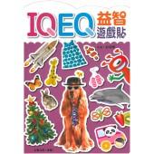 益智遊戲貼-IQ EQ