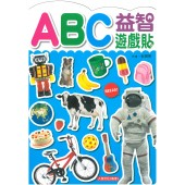益智遊戲貼-ABC