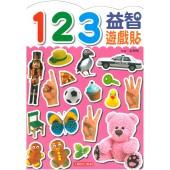 益智遊戲貼-123