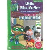 Super WHY! - Little Miss Muffet