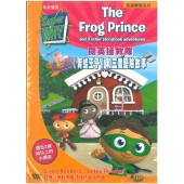 Super WHY! - The Frog Prince