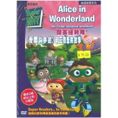 Super WHY! - Alice in Wonderland