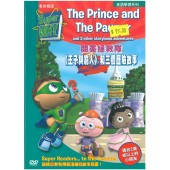 Super WHY! - The Prince and The Pauper