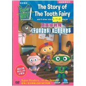 Super WHY! - The Story of The Tooth Fairy