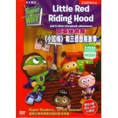 Super WHY! - Little Red Riding Hood
