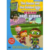 Super WHY! - The Goose and the Golden Eggs