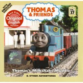 Thomas & Friends Vol. 37 (VCD)