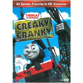 Thomas & Friends - Creaky Cranky