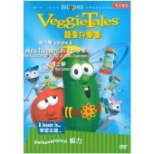 VeggieTales Vol 8
