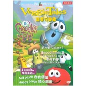 VeggieTales Vol 9