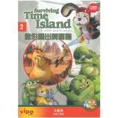 Surviving Time Island with Vipo and Friends Vol 2 - The Big Switcheroo