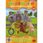WordWorld - Sheep's First Bike Ride