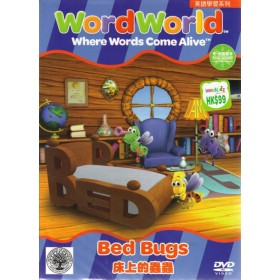 WordWorld - Bed Bugs