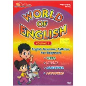 World Of English Vol 1