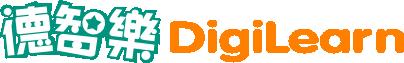 DigiLearn Ltd. 德智樂有限公司